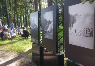 Look and don't forget! Second of August – Roma Genocide Remembrance Initiative 2016