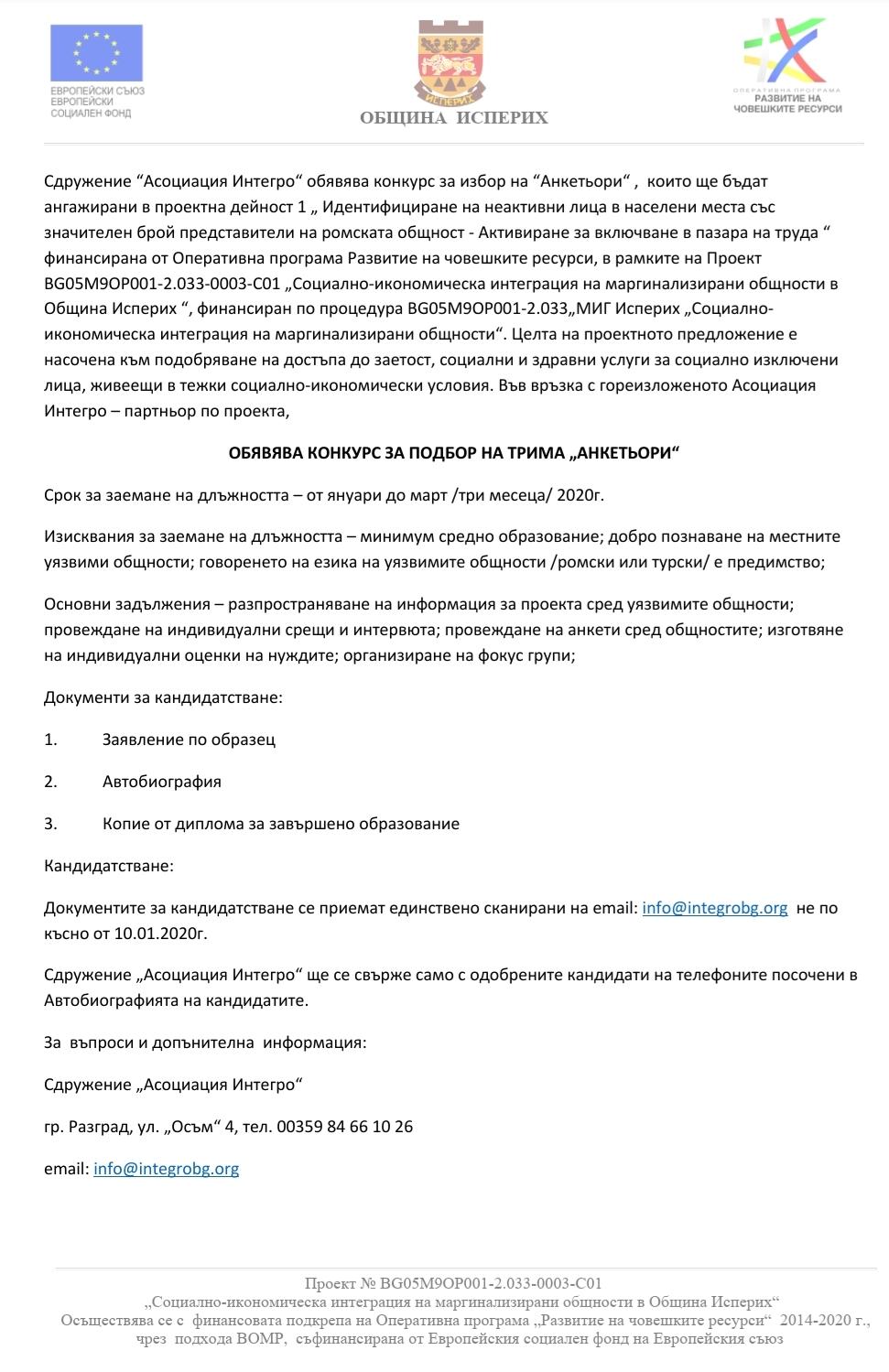 SmartSelect_20200717-145553_Office