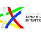 """Сдружение """"Асоциация Интегро""""обявява конкурс за избор на Експерти"""